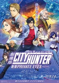 Gekijouban City Hunter: Shinjuku Private Eyes Cover