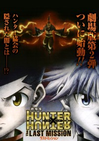 Gekijouban Hunter x Hunter: The Last Mission Cover