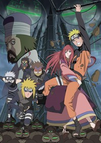 Gekijouban Naruto Shippuuden: The Lost Tower Cover