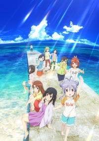 Gekijouban Non Non Biyori: Vacation Cover