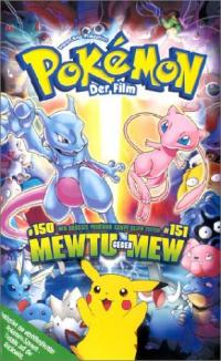 Gekijouban Pocket Monsters: Mewtwo no Gyakushuu Cover