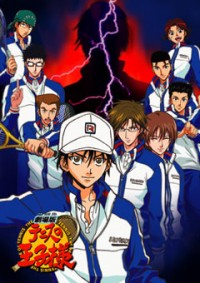 Gekijouban Tennis no Oujisama: Futari no Samurai - The First Game Cover