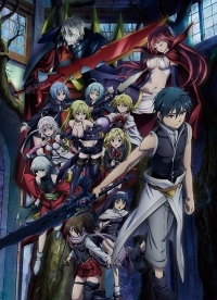 Gekijouban Trinity Seven: Heavens Library to Crimson Lord Cover