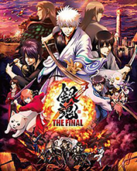 Gintama: The Final Cover