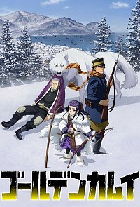 Golden Kamuy (2018) Cover