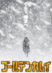 Golden Kamuy (2020) Cover