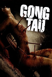 Gong Tau Cover