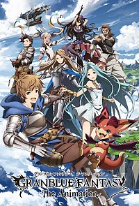 Granblue Fantasy: The Animation Cover