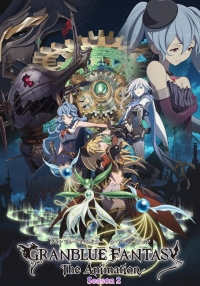 Granblue Fantasy The Animation Season 2 Cover