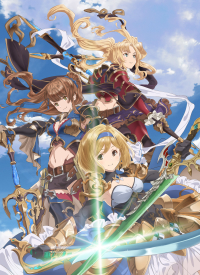 Granblue Fantasy The Animation Season 2: Djeeta-hen - Mou Hitotsu no Tabiji Cover