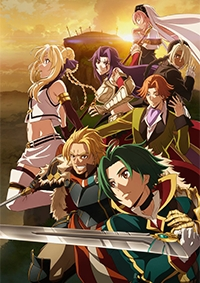 Grancrest Senki Cover