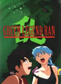 Green Legend Ran Cover