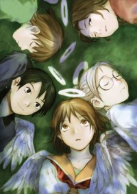 Haibane Renmei Cover