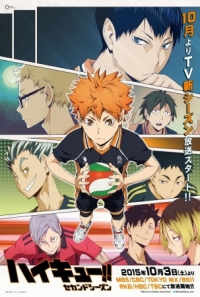 Haikyuu!! Second Season Cover