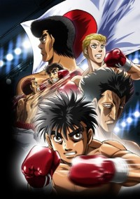 Hajime no Ippo: The Fighting! - Rising Cover