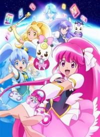 Happiness Charge Precure! Cover