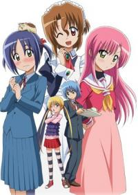 Hayate no Gotoku!! 2nd Season Cover
