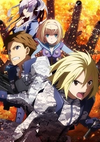 Heavy Object Cover