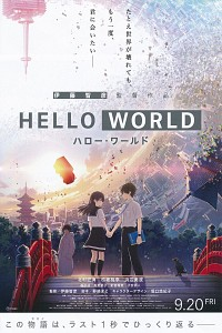 Hello World Cover