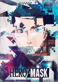 Hero Mask (2019) Cover