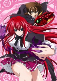 High School DxD OAD Cover