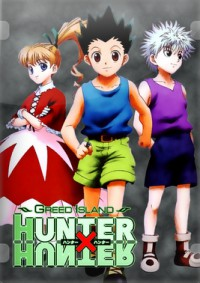 Hunter x Hunter: Greed Island Cover