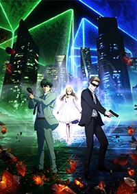 Ingress The Animation Cover