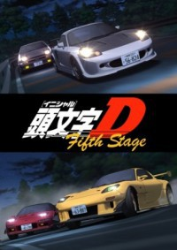Initial D Fifth Stage Cover