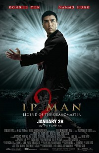 Yip Man 2 Cover