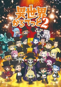 Isekai Quartet 2 Cover