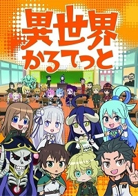 Isekai Quartet Cover