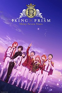 King of Prism: Shiny Seven Stars Cover