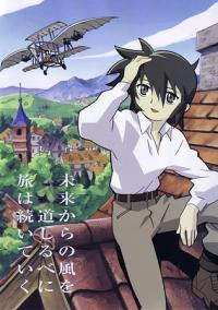 Kino no Tabi: The Beautiful World Cover