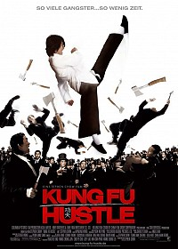 Kung Fu Cover