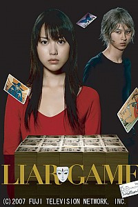 Liar Game Cover