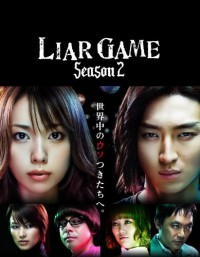 Liar Game Season 2 Cover