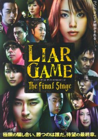 Liar Game: The Final Stage Cover
