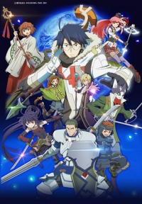 Log Horizon (2014) Cover