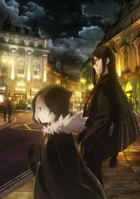 Lord El-Melloi II-sei no Jikenbo: Rail Zeppelin Grace Note Cover