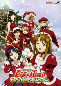 Love Hina Christmas Special: Silent Eve Cover