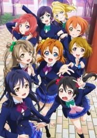 Love Live! School Idol Project Cover