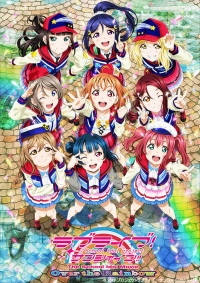 Love Live! Sunshine!! The School Idol Movie Over the Rainbow Cover