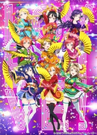 Love Live! The School Idol Movie Cover