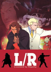 L/R: Licensed by Royal Cover
