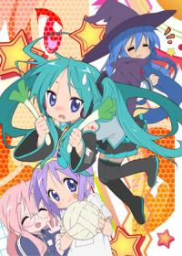 Lucky Star OVA Cover