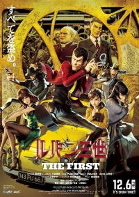 Lupin Sansei: The First Cover