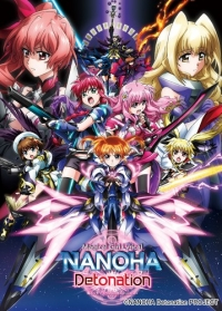 Mahou Shoujo Lyrical Nanoha Detonation Cover