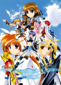 Mahou Shoujo Lyrical Nanoha StrikerS Cover