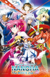 Mahou Shoujo Lyrical Nanoha The Movie 2nd A's Cover