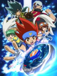 Metal Fight Beyblade Cover